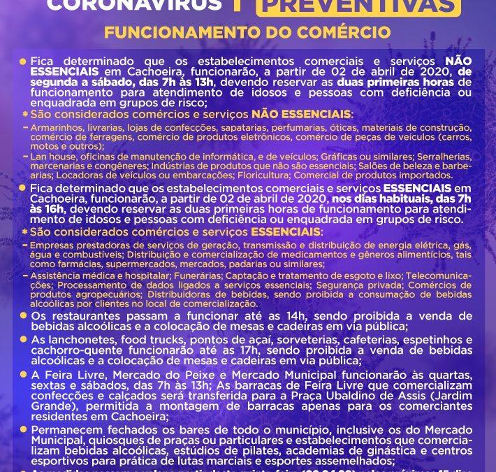 Prefeitura Municipal Prorroga as medidas de prevenção ao Coronavírus em Cachoeira
