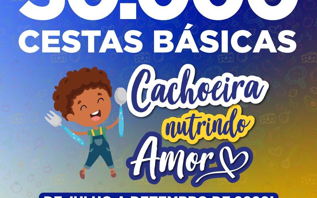 PREFEITURA DE CACHOEIRA DISTRIBUIRÁ 30.000 CESTAS BÁSICAS